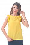 Блузка желтая с рюшем на рукаве Деловая женская одежда