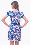 Фото Платье с рюшами Деловая женская одежда