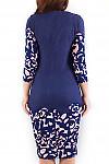 Фото Платье облегающее Деловая женская одежда