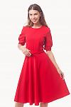 Платье красное с рукавом и поясом Деловая женская одежда