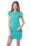 Платье бирюзовое с рукавом ракушка Деловая женская одежда фото