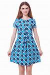 Платье голубое в бирюзовые листочки. Деловая женская одежда