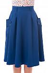 Юбка синяя с боковыми накладными карманами Деловая женская одежда фото