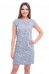 Платье белое в серый листок Деловая женская одежда фото