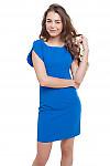Платье с рукавом тюльпан синее Деловая женская одежда фото