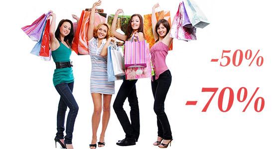 Распродажа 70% женской одежды