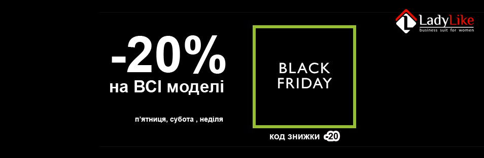Black Fridayв LadyLike