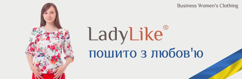 Деловая женская одежда LadyLike в Украине