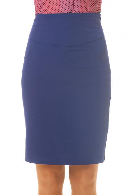 Юбка синяя офисная Деловая женская одежда