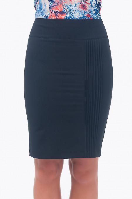 Юбка черная со складками впереди Деловая женская одежда