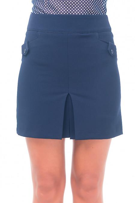 Юбка трапеция короткая, синяя Деловая женская одежда