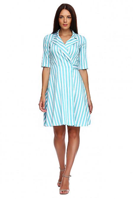 Платье в бирюзовую полоску на запах. Деловая женская одежда фото