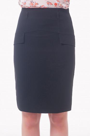 Юбка чёрная с клапанами и высокой талией Деловая женская одежда
