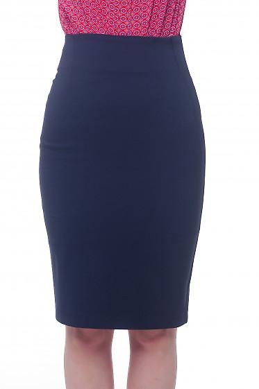 Юбка карандаш темно-синяя с высокой талией Деловая женская одежда фото