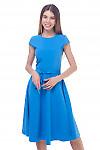 Платье голубое пышное с рукавчиком Деловая женская одежда