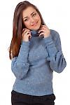 Фото Гольф серый вязаный теплый из зимней коллекции Деловая женская одежда