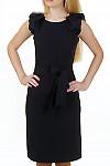 Купить черное коктельное платье Деловая женская одежда