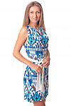 Купить голубое летнее платье Деловая женская одежда