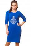 Платье синее с вышивкой Деловая женская одежда