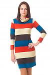 Платье трикотажное в рыжую полоску Деловая женская одежда