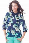 Блузка синяя с крупными цветами Деловая женская одежда