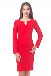 Платье красное с разрезом на груди Деловая женская одежда