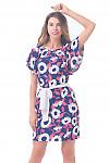 Платье синее в бело-розовые ромашки Деловая женская одежда