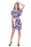 Купить летнее платье в белый ромашки Деловая женская одежда