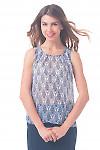 Топ белый с синим орнаментом Деловая женская одежда