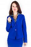 Фото Жакет удлиненный ярко-синий Деловая женская одежда