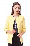 Кардиган желтый с карманами Деловая женская одежда