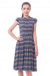 Платье пышное в цветочек Деловая женская одежда