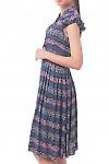 Купить платье пышное в цветочек Деловая женская одежда