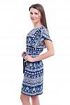 Купить летнее платье в розовый узор с крылышками Деловая женская одежда фото