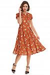 Платье коричневое в цветы Деловая женская одежда фото